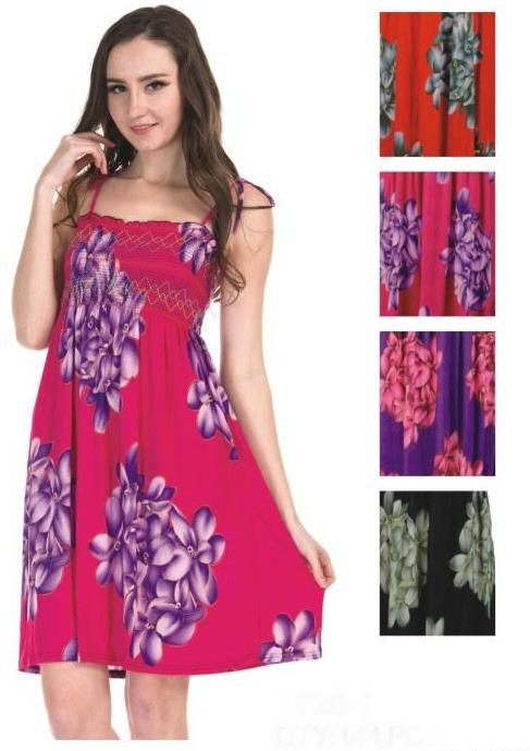 #575-3120-1 NEW! Sundress - Sizes M-L-XL-2X - $3.00 each(12 pieces)